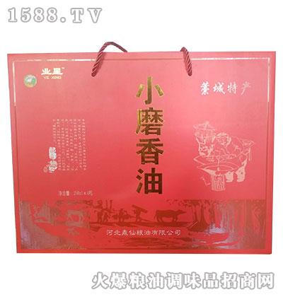 业星小磨香油250mlX4瓶礼盒