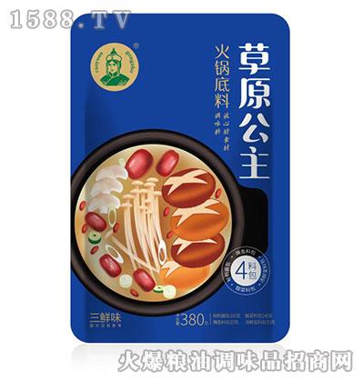 草原公主火锅底料(三鲜味)380g