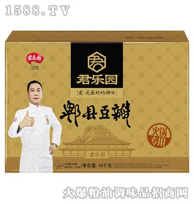 君乐园郫县豆瓣酱10kg(火锅专用)