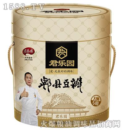 君乐园郫县豆瓣酱10kg(大师专用)