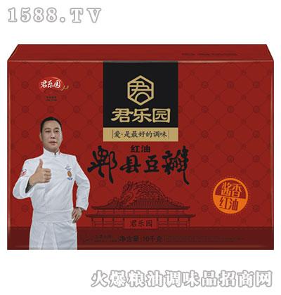 君乐园酱香红油郫县豆瓣酱10kg(箱装)