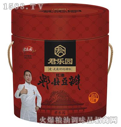 君乐园酱香红油郫县豆瓣酱10kg(桶装)