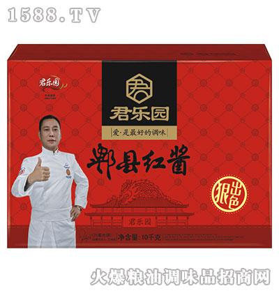 君乐园郫县豆瓣酱10kg(箱装)