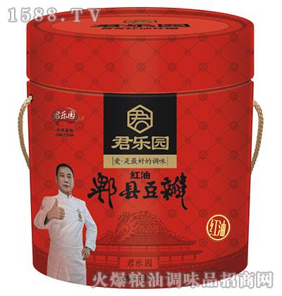 君乐园红油郫县豆瓣酱10kg(桶装)