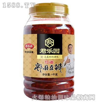 君乐园红油郫县豆瓣酱4kg