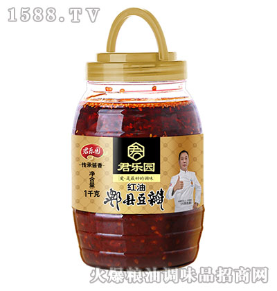 君乐园红油郫县豆瓣酱1kg