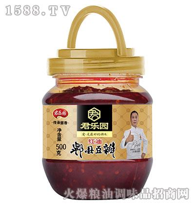 君乐园红油郫县豆瓣酱500g