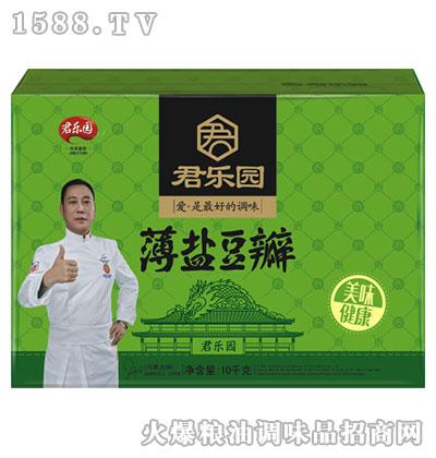 君乐园薄盐豆瓣1kg(箱装)