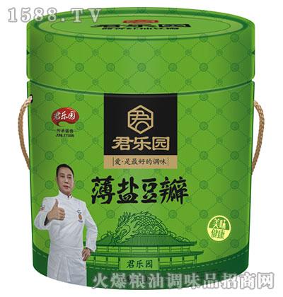 君乐园薄盐豆瓣1kg(桶装)