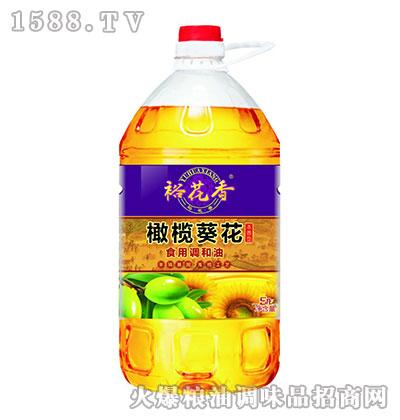 裕花香橄榄葵花油5L