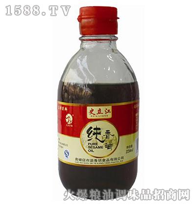 史立江纯香油220ml
