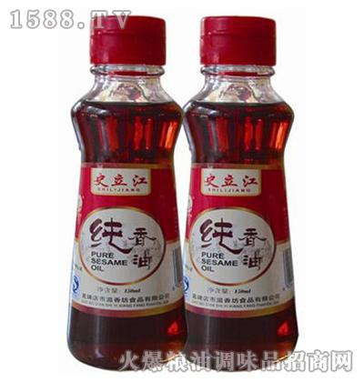 史立江纯香油150ml