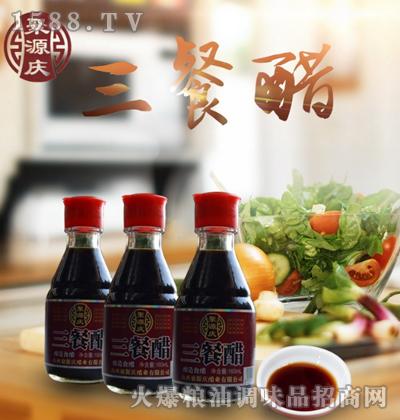 聚源庆三餐醋160mL