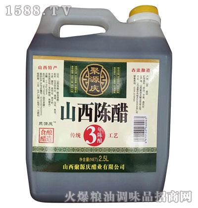 聚源庆山西陈醋(3年陈酿)2500mL