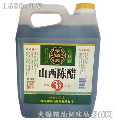 山西陈醋(3年陈酿)2500mL-聚源庆