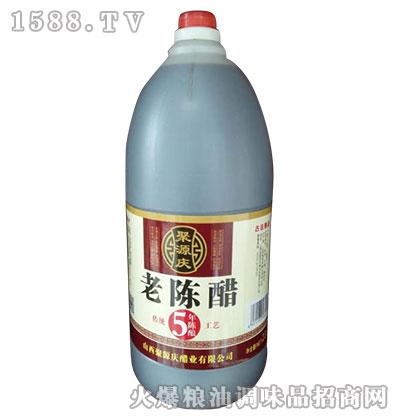 聚源庆老陈醋(5年陈酿)2200mL