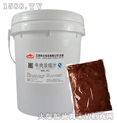 牛肉浓缩汁20kg-大厨之家
