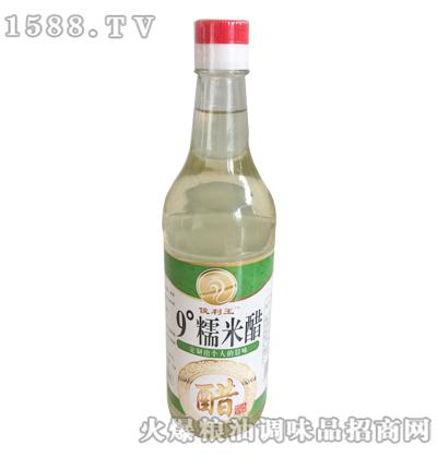 俊利王9度糯米醋