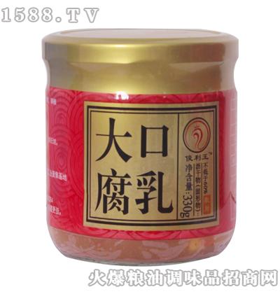 俊利王大口腐乳330g