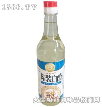 俊利王精装白醋