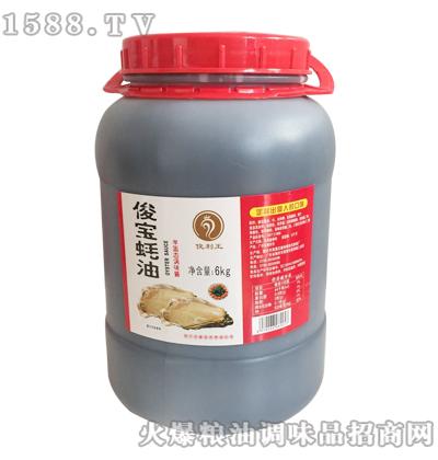 俊利王俊宝蚝油6kg