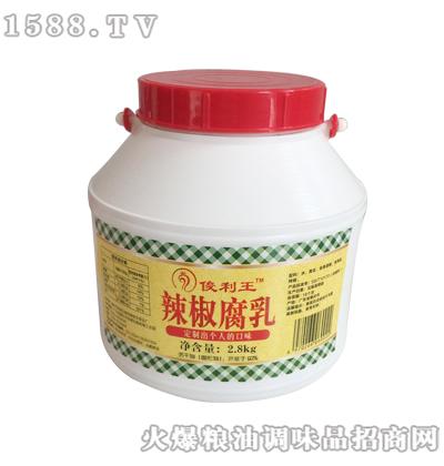 俊利王辣椒腐乳2.8kg