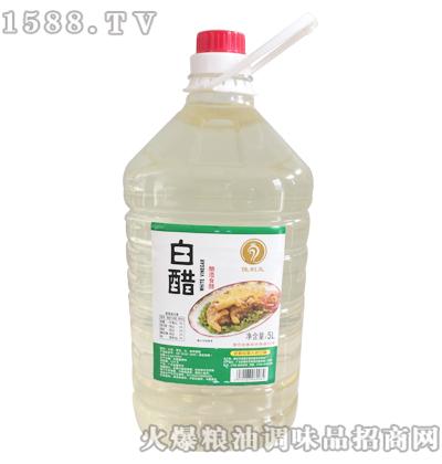 俊利王白醋5L