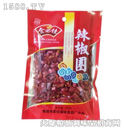 食亦佳辣椒圈50g