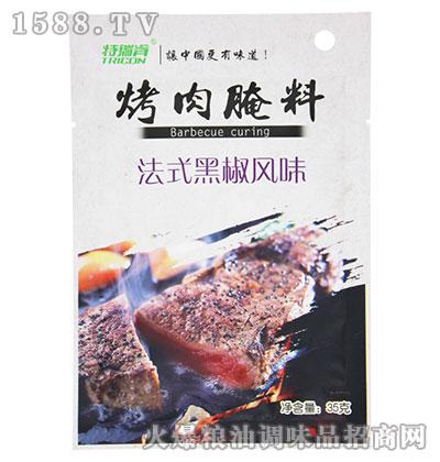特瑞肯法式黑椒风味烤肉腌料35g