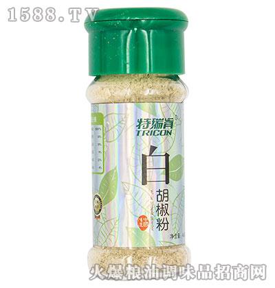 特瑞肯白胡椒粉(瓶装)