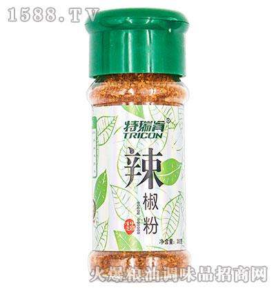 特瑞肯辣椒粉35g