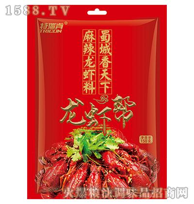 特瑞肯龙虾帮麻辣龙虾料150g(红)