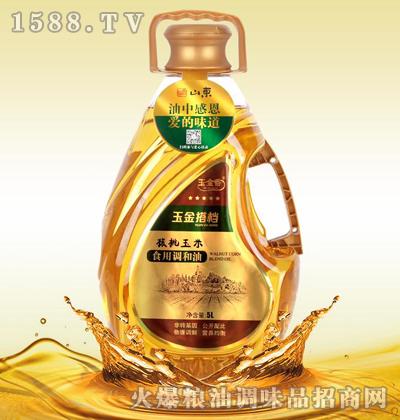 玉金香核桃玉米食用调和油5L