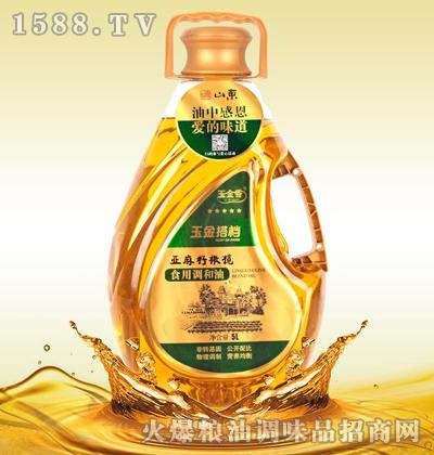 玉金香亚麻籽橄榄食用调和油5L