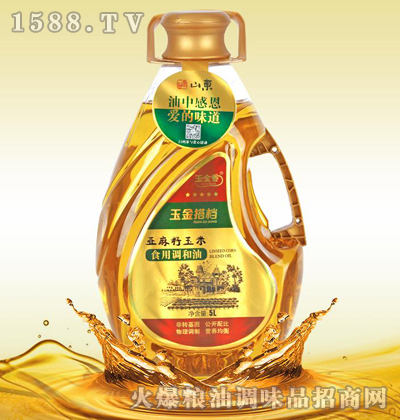 玉金香亚麻籽玉米食用调和油5L