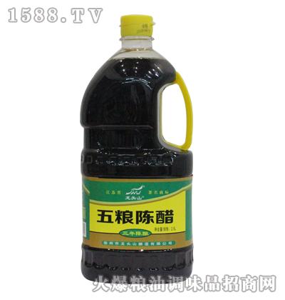 龙头山五粮陈醋2.5L