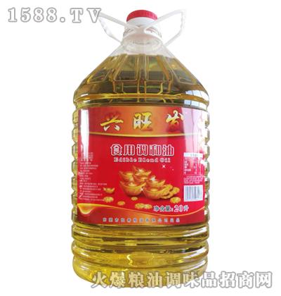 兴旺发食用调和油20L