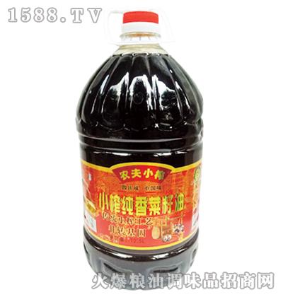 农夫小榨小榨纯香菜籽油12.5L