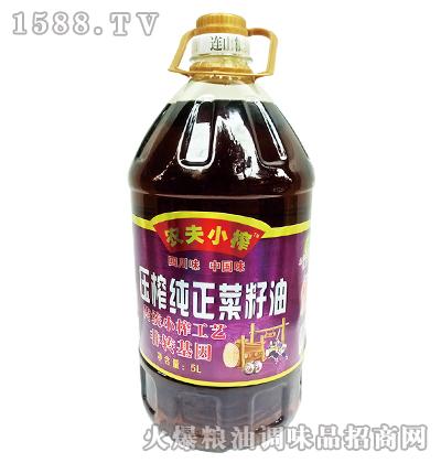 农夫小榨压榨纯正菜籽油5L