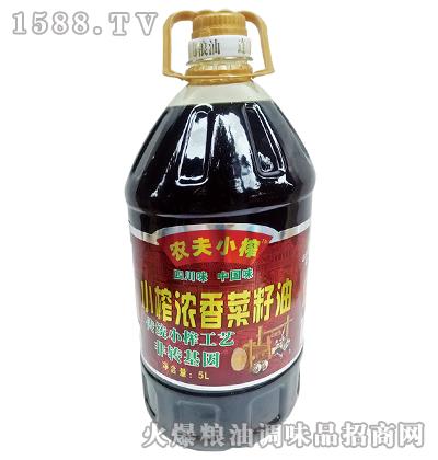 农夫小榨小榨浓香菜籽油5L