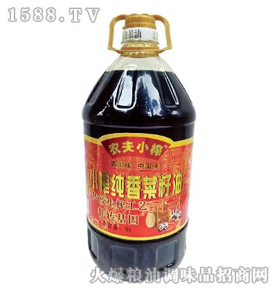 农夫小榨小榨纯香菜籽油5L