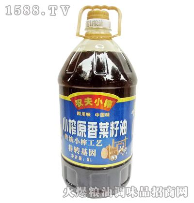 农夫小榨小榨原香菜籽油5L
