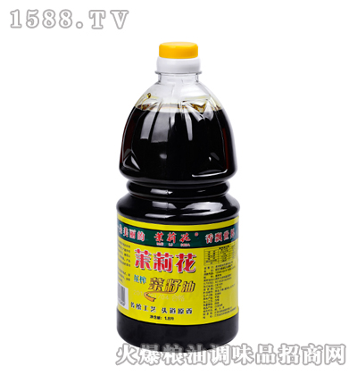 茉莉花压榨菜籽油1.8L