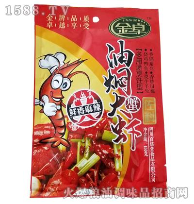 金卓油焖大蟹虾佐料150g
