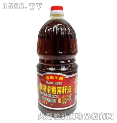 农夫小榨小榨浓香菜籽油1.8L
