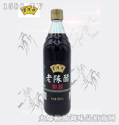 金焦牌老陈醋500ml