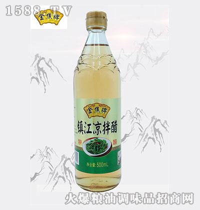 金焦牌镇江凉拌醋500ml