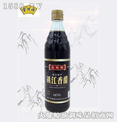 金焦牌镇江香醋五年陈500ml