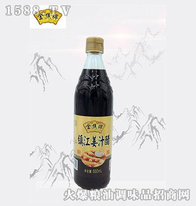 金焦牌镇江姜汁醋500ml