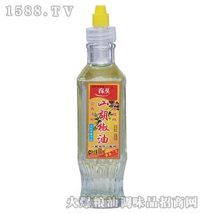 农头山胡椒油60ml